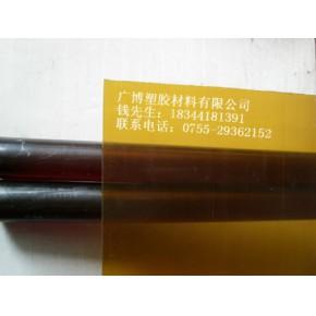 pei板;pei棒;进口产品pei板;进口制品pei板;pe