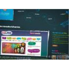 杭州企业网站建设 杭州做网站多少钱 杭州企业做网站 力果