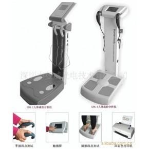 人体健康检测仪、脂肪分析仪器、人体成份分析仪器