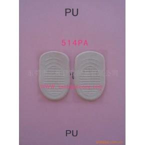 硅胶鞋垫 多款供选 多款供选