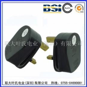 英国插头 BS英式接线插头 英规插头 英标电源插头