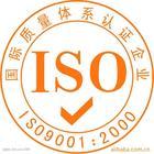 山东GB/T50430认证济南建筑GB50430认证
