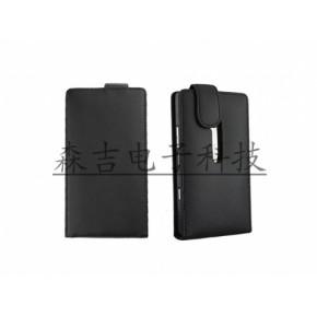 诺基亚Lumia900920韩版壳上下开PU料磁扣手机保护套