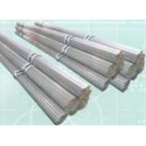 高温合金GH3128(H312800)棒材、板材、线材、卷带材