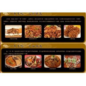 北京 烧烤 烤羊加盟 免费烧烤技术培训烧烤升级 烤羊腿 烤兔