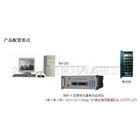 XDC-Ⅰ型智能化蓄电池监测仪