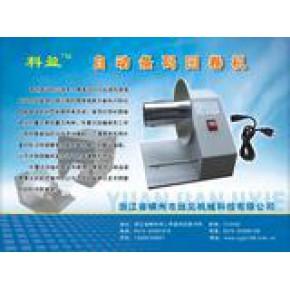 提供不锈钢空气源热水器换热器加工