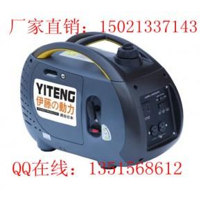 小型汽油发电机_1kw便携式发电机