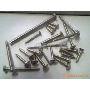 批发供应不锈钢螺丝JIS1111/1122/gb8