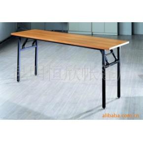 昆明恒欣帐篷厂供应长条折叠桌