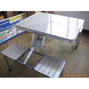昆明恒欣帐篷厂供应合金折叠桌