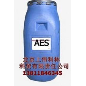 AES批发,AES表面活性剂批发,洗涤灵原料AES