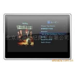 清华紫光(MP6) MS-683/4.3寸