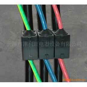线缆分流器 昂宇 阻燃ABS