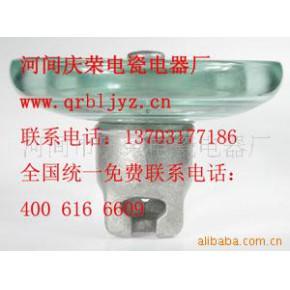 玻璃绝缘子LXP-120