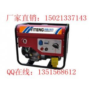 汽油电焊机价格_发电电焊两用机_焊5.0以内焊条