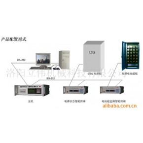 UPS电源智能监测系统 电源