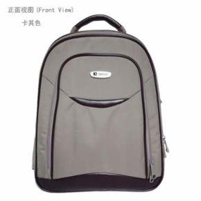 该款手提背包为商业界人士精英们设计