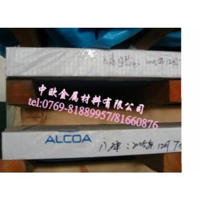 硬航空铝合金,7075进口铝合金铝棒,超硬铝合金7075铝板