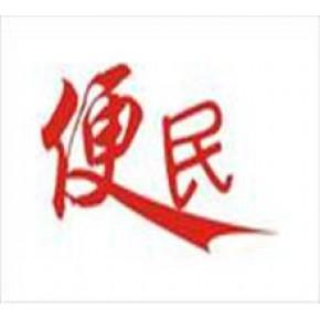 天津市打捞手机掉下水道里 天津打捞项链 打捞戒指掉下水道