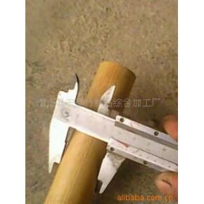 竹制挂衣杆 自主生产 竹制品
