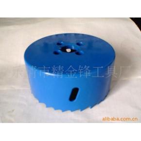双金属开孔器 样品 标准件