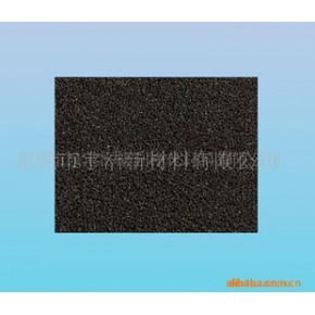 网绵粘接颗粒活性炭过滤网,活性炭海棉