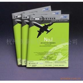 目录印刷 杭州印刷厂 16开