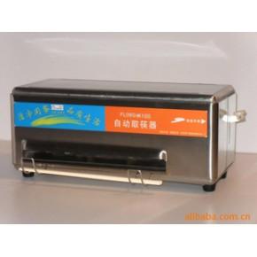 筷子消毒机/不锈钢筷盒/感应式取筷器