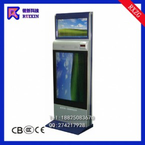 RXZG-2000020 双屏触摸查询一体机