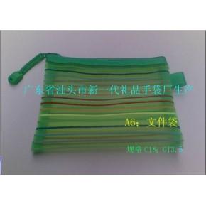 专业生产加工汕头PVC文件礼品袋 广东格子文具袋 条纹票据袋生产商,