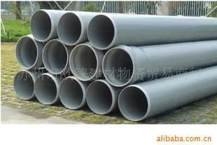 p630以下UPVC实壁排水管 实壁排污管 -橡胶塑料