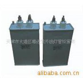 韩国进口UV电容器 UV紫外线灯管