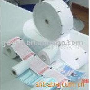 ATM卷纸