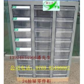 YES-1308零件柜 24抽屉零件柜