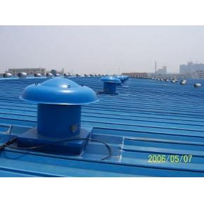 防腐防爆耐高温玻璃钢离心式屋顶风机