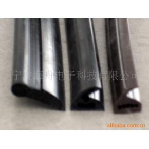 高温硅胶密封条 样品 非标准件