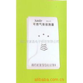 家用燃气报警器 12(V)