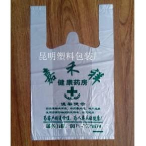 昆明塑料包装厂提供昆明中药饮片包装袋西药包装袋大药房包装袋
