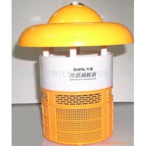 和通灭蚊器HT-168 灭蚊灯
