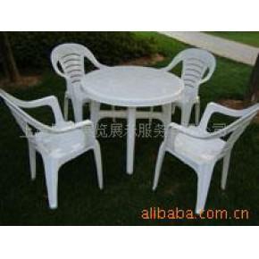 塑料桌椅,休闲户外桌椅,塑料椅,塑料桌
