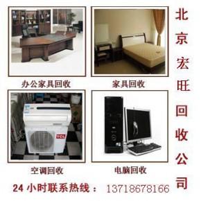 北京市酒店设备回收酒店家具回收