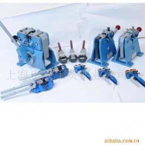 冷焊机、冷接机、冷接钳、冷碰机等相关机器及模具