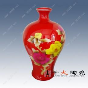 陶瓷酒瓶,陶瓷白酒瓶,做陶瓷酒瓶厂家,景德镇瓷器酒瓶