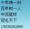 郑州中冠工贸有限公司