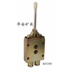 操纵阀BZF200(专业生产厂家)