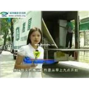 广州海珠搬家 海珠区中信搬家公司