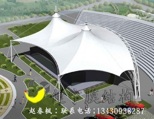 深圳市健宇膜结构工程有限公司