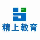 广州精上教育