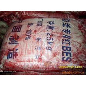 回收硫酸铜,硫酸镍,铝银浆及隔红13403306214